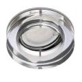 Briloner 7201-010 - LED Podhľadové svietidlo ATTACH 1xGU10/3W/230V