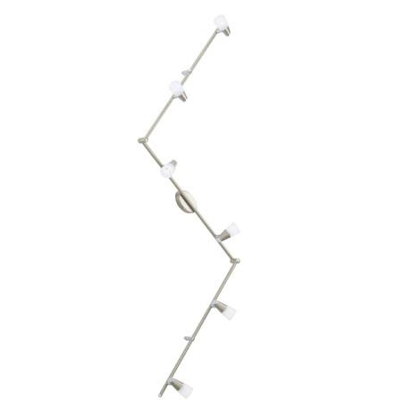 EGLO 86246 - Bodové svietidlo ARIZONA 6xG9/40W