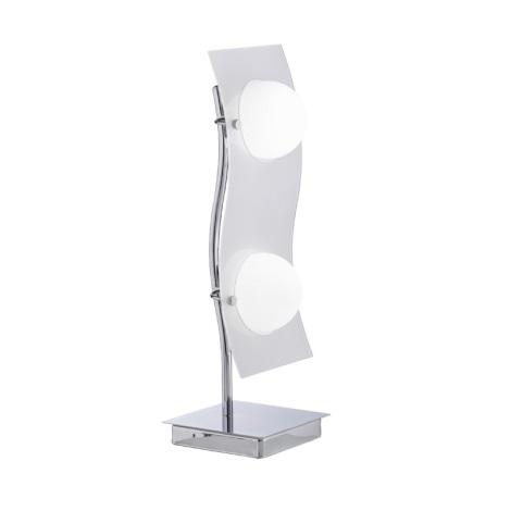 EGLO 90789 - stolné svietidlo LAYER 1 2xG9/40W