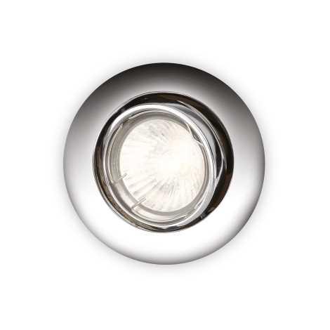 Philips 59240/11/E7 - Podhľadové svietidlo ESSENTIALS ENIF 1xGU10/50W/230V