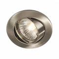 Philips 59770/17/17 - Kúpeľňové podhľadové svietidlo BOMBAY 1xGU10/50W/230V