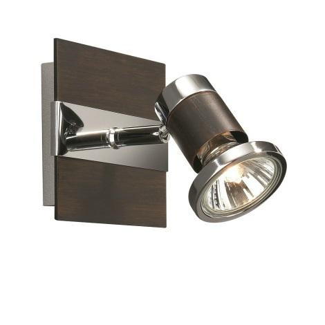 Philips Eseo 55420/11/13 - svietidlo bodovej NANO GU10/50W chróm