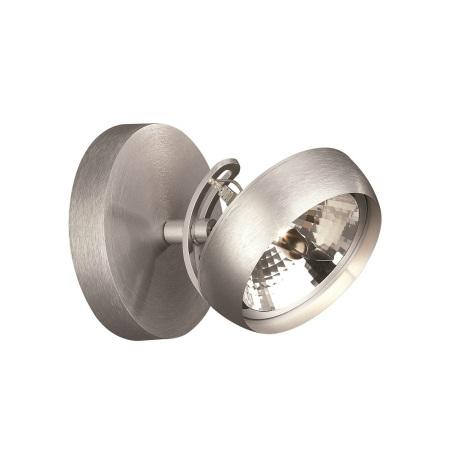 Philips Eseo 56150/48/13 - bodové svietidlo VENUS G53/50W kovová šedá