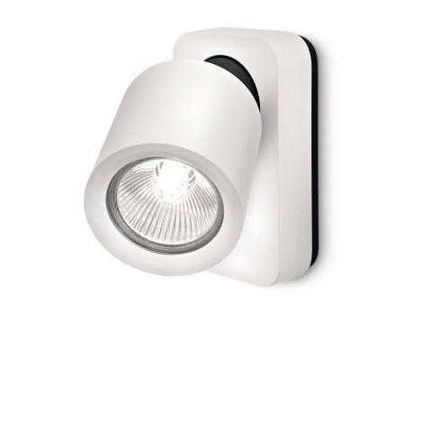 Philips Lirio 57990/31/16 - Bodové svietidlo DOLIUM 1xGU10/35W/230V