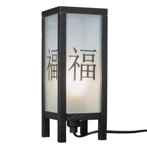 Philips Massive 83975/23/30 - Stolná lampa MERCATOR 1xE14/40W/230V