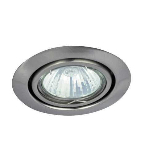 Rabalux 1093 - Podhľadové svietidlo SPOT RELIGHT 1xGU5,3/50W/12V