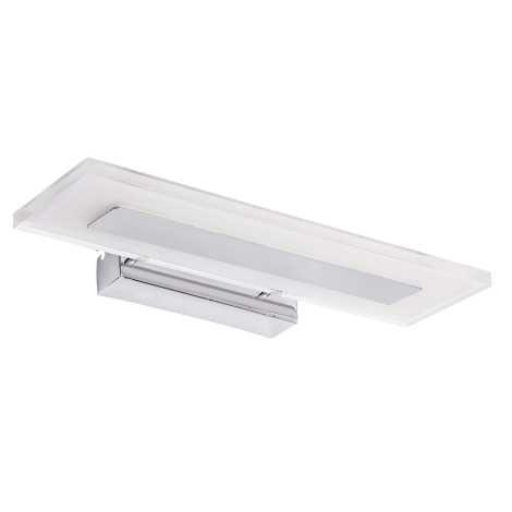 Rabalux 5762 - LED Nástenné svietidlo HARPER LED/10W/230V