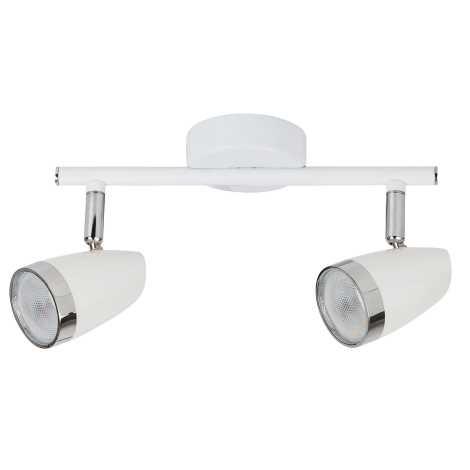 Rabalux 6667 - LED Bodové svietidlo KAREN 2xLED/4W/230V