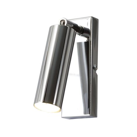 STEP ST K BC - LED nástenné svietidlo LED/4,3W/230V